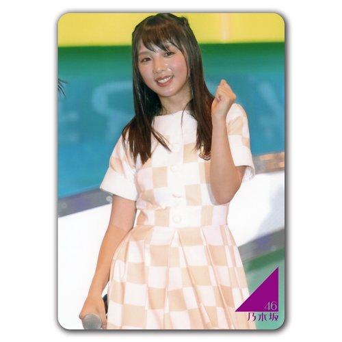 B5下敷き 『与田祐希』 ライブ Ver. B5DP070...