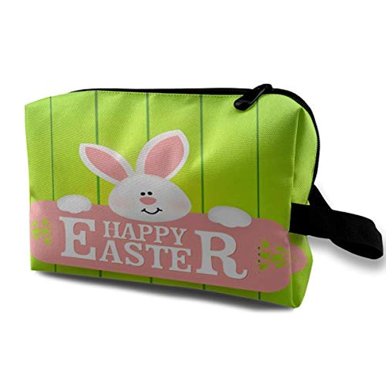 恥以前は写真Easter Bunny & Eggs 収納ポーチ 化粧ポーチ 大容量 軽量 耐久性 ハンドル付持ち運び便利。入れ 自宅?出張?旅行?アウトドア撮影などに対応。メンズ レディース トラベルグッズ