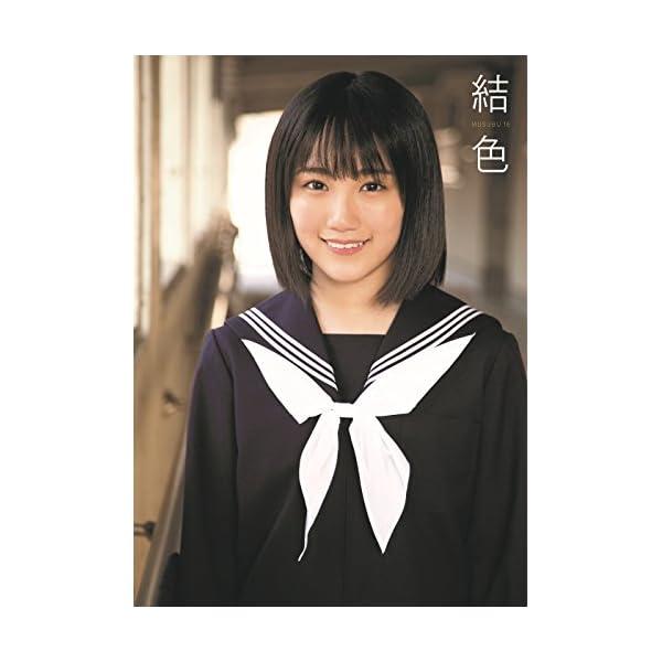 【Amazon.co.jp限定】 アンジュルム/...の商品画像