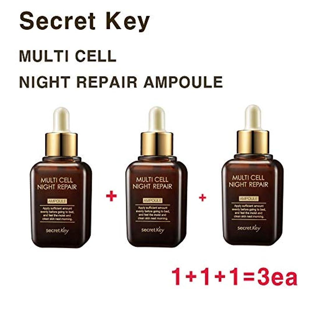 サイクル航空便つぶす[シークレットキー][1+1+1=3ea]Secretkeyマルチセルナイトリペアエッセンス 海外直送品(Multi Cell Night Repair Ampoule 3EA) [並行輸入品]