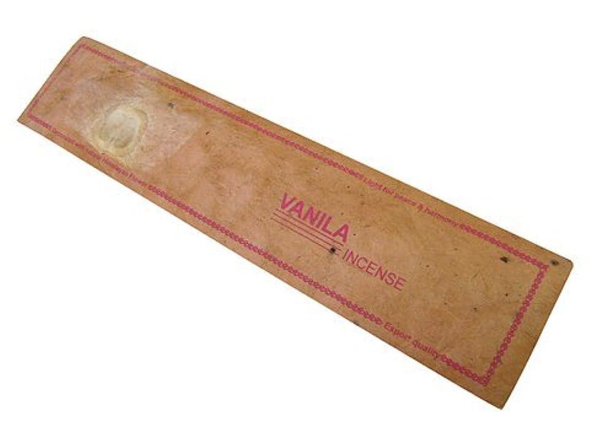 ブルジョンからかうアンテナNEPAL INCENSE ネパールのロクタ紙にヒマラヤの押し花のお香【VANILLAバニラ】 スティック