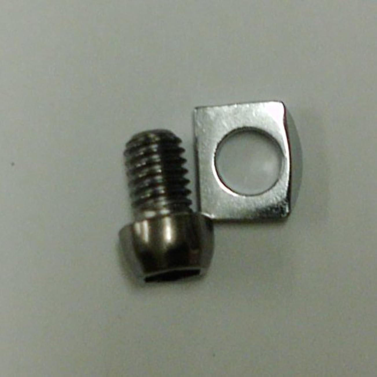 神社バイアスドックShimano 105 BR5700 Cable Fixing Bolt & Plate by Shimano