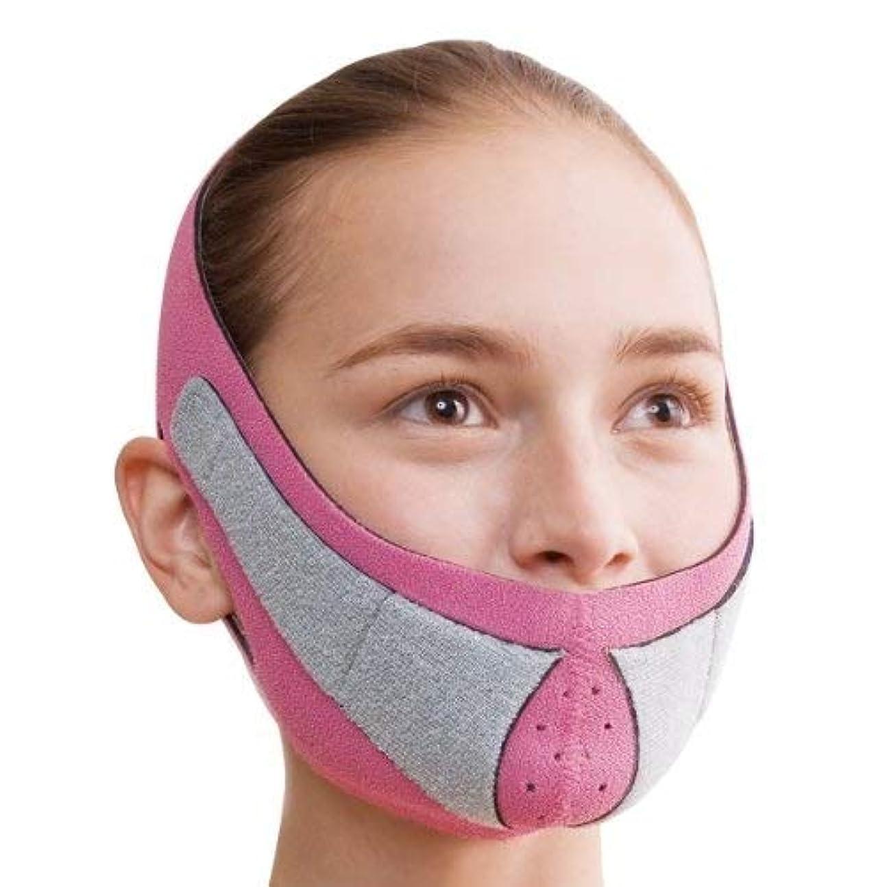 喉頭支払う腹Barchency 小顔マスク フェイスベルト 顔痩せ フェイスリフト アゴ 顔のゆがみ 矯正 口元が飛び出す 二重あご ほうれい線などに 男女兼用