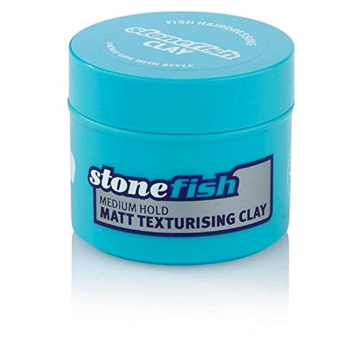 識別する率直なマーキー[Fish ] 魚本来のオニダルマオコゼヘア粘土ミニ25ミリリットル - Fish Original Stonefish Hair Clay Mini 25ml [並行輸入品]