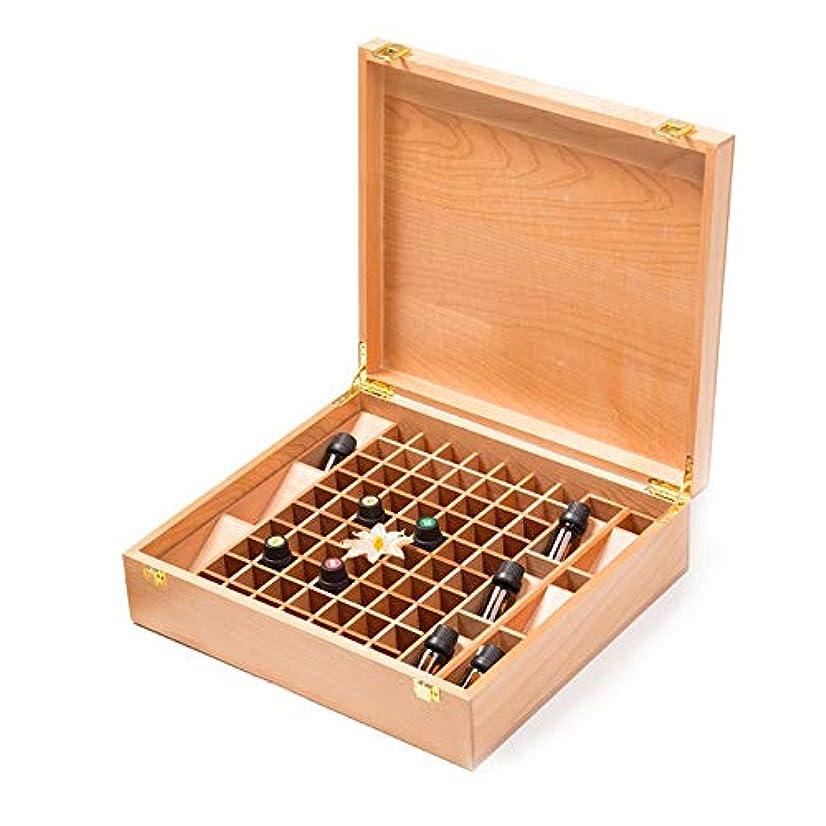 ゴミ箱を空にするクレジットクレジットエッセンシャルオイル収納ボックス 手作りの木製エッセンシャルオイルストレージボックスパーフェクトエッセンシャルオイルのケースは、70本の油のボトルを保持します (色 : Natural, サイズ : 44X31.5X10.5CM)