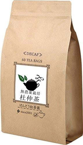 無農薬栽培 杜仲茶( とちゅう茶 )60 ティーバッグ入 (3g×60TB) 日本産 ノンカフェイン