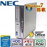 【中古デスクトップパソコン】NEC Mate MK32MB-F [PC-MK32MBZCF] -Windows7 Professional 32bit Core i5 3.2GHz 4GB 250GB DVD-ROM(B0608D097)