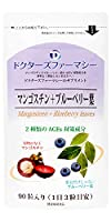 ドクターズファーマシー マンゴスチン+ブルーベリー葉 90粒 1袋