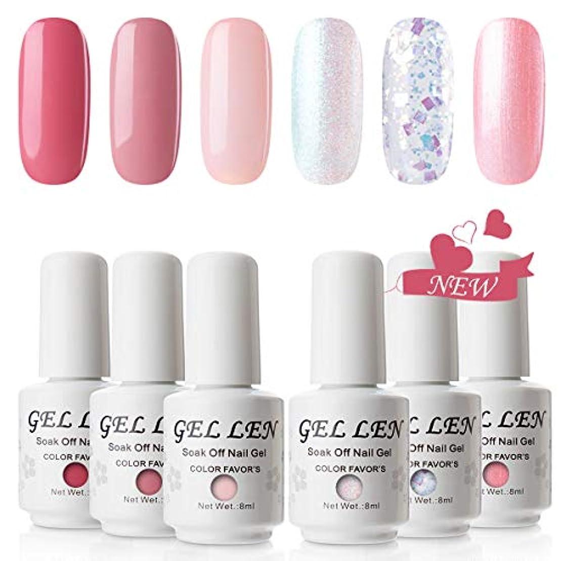 迷信ワイド教室Gellen ジェルネイル カラージェル 厳選6色 UV/LED ラメ 全ての女性に愛されるカラー 8ml ピンク ホワイトラメ
