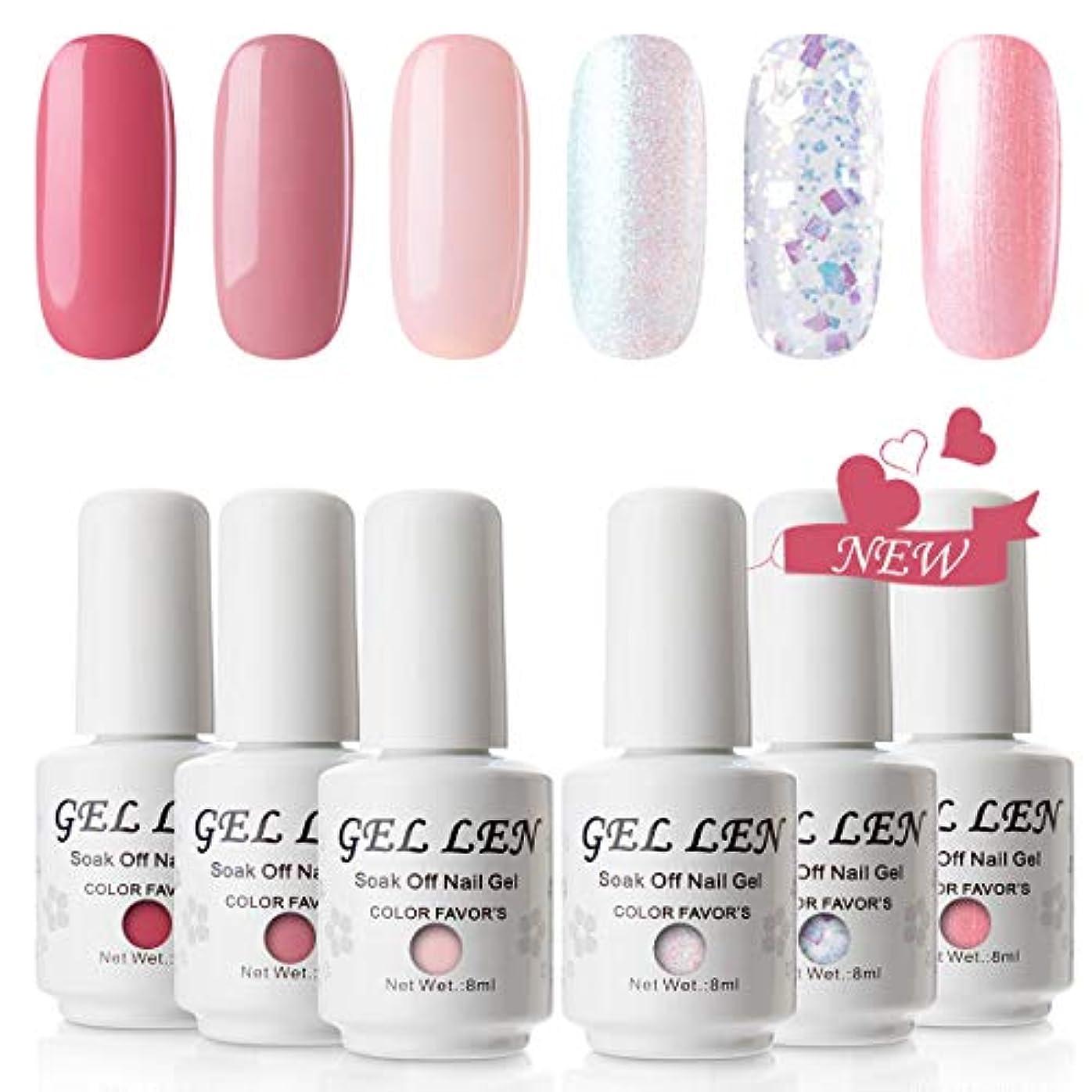 終わった文明化する欠席Gellen ジェルネイル カラージェル 厳選6色 UV/LED ラメ 全ての女性に愛されるカラー 8ml ピンク ホワイトラメ