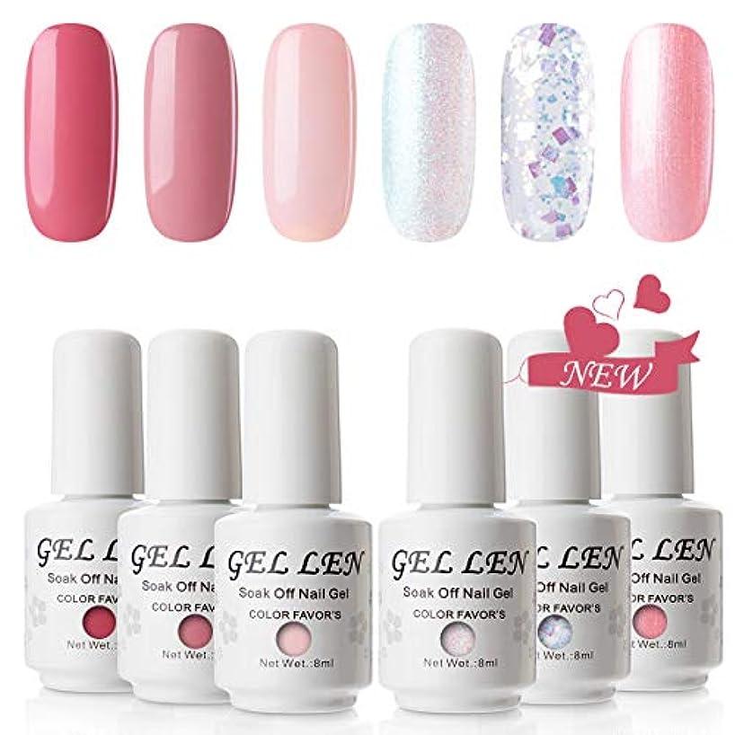 サーキットに行くはっきりとコードレスGellen ジェルネイル カラージェル 厳選6色 UV/LED ラメ 全ての女性に愛されるカラー 8ml ピンク ホワイトラメ