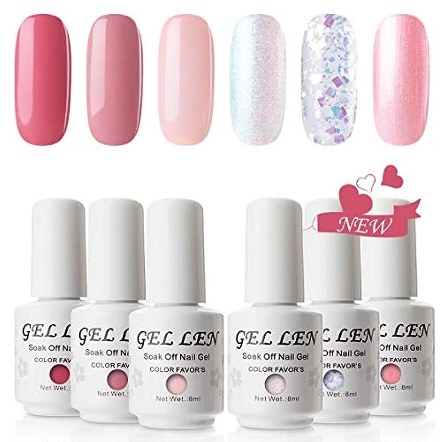 宣教師ルール辛いGellen ジェルネイル カラージェル 厳選6色 UV/LED ラメ 全ての女性に愛されるカラー 8ml ピンク ホワイトラメ