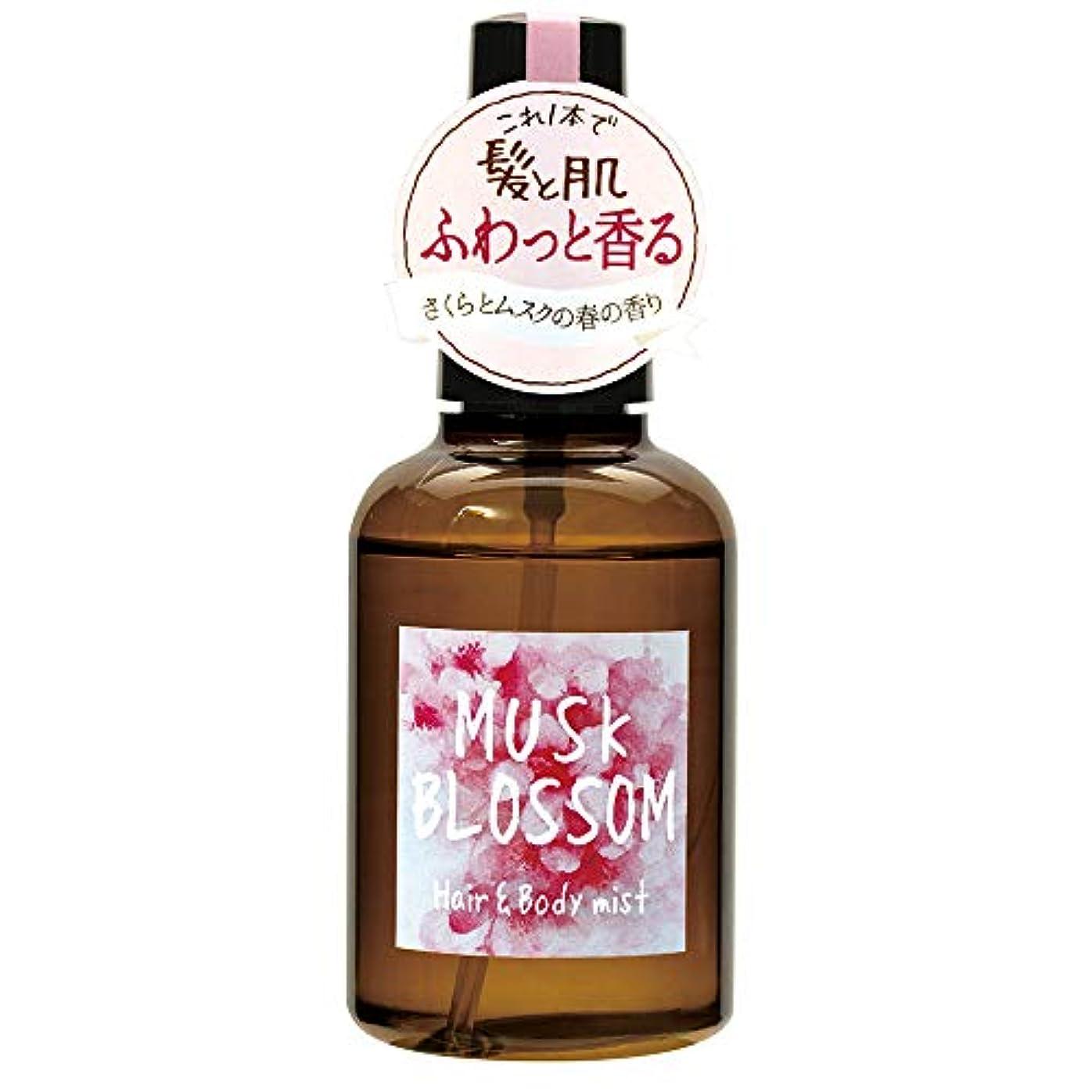 幸運な三十親愛なノルコーポレーション John's Blend ヘアボディミスト OA-JOS-9-1 ムスクブロッサムの香り 105ml