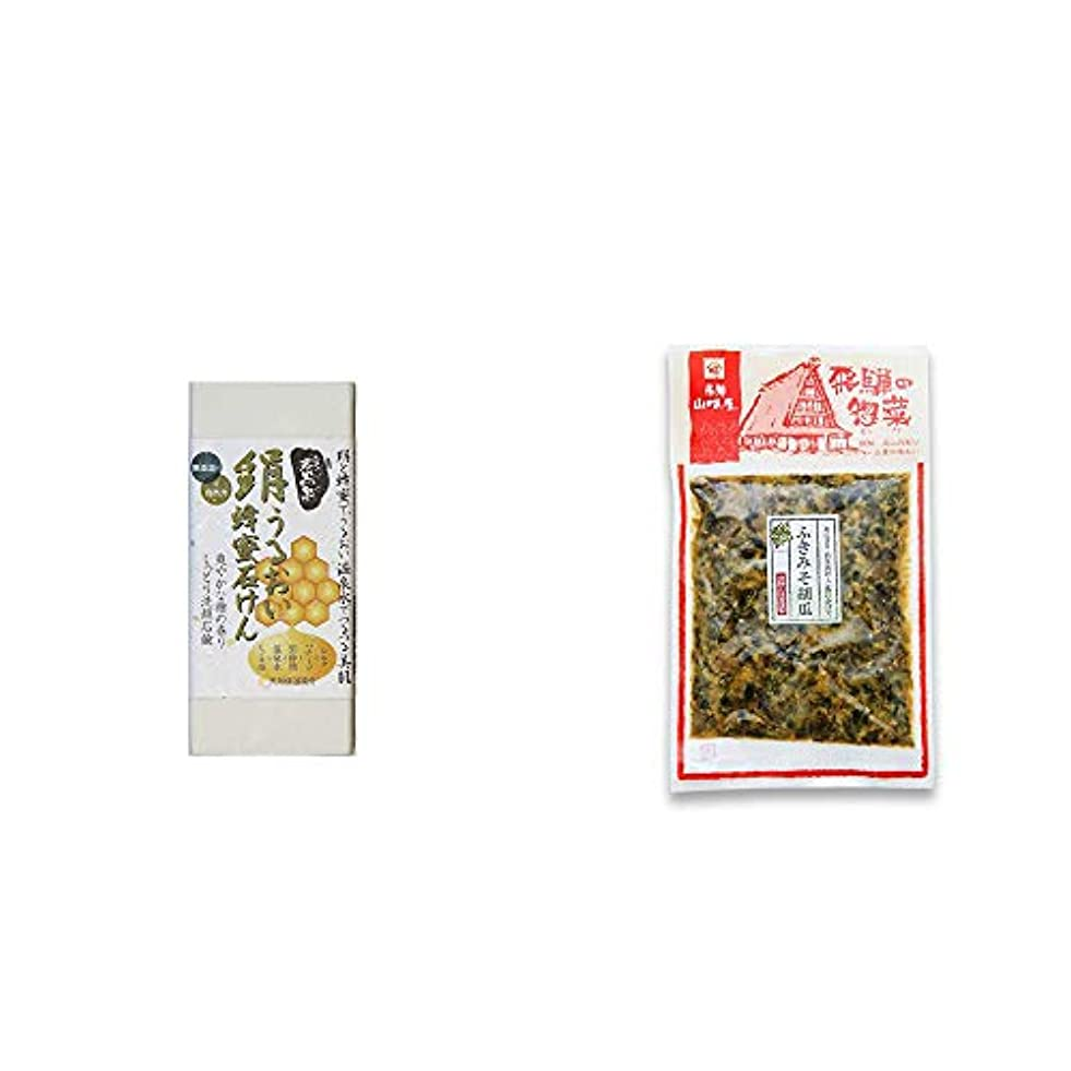 カストディアン相対サイズコメント[2点セット] ひのき炭黒泉 絹うるおい蜂蜜石けん(75g×2)?飛騨山味屋 ふきみそ胡瓜(120g)