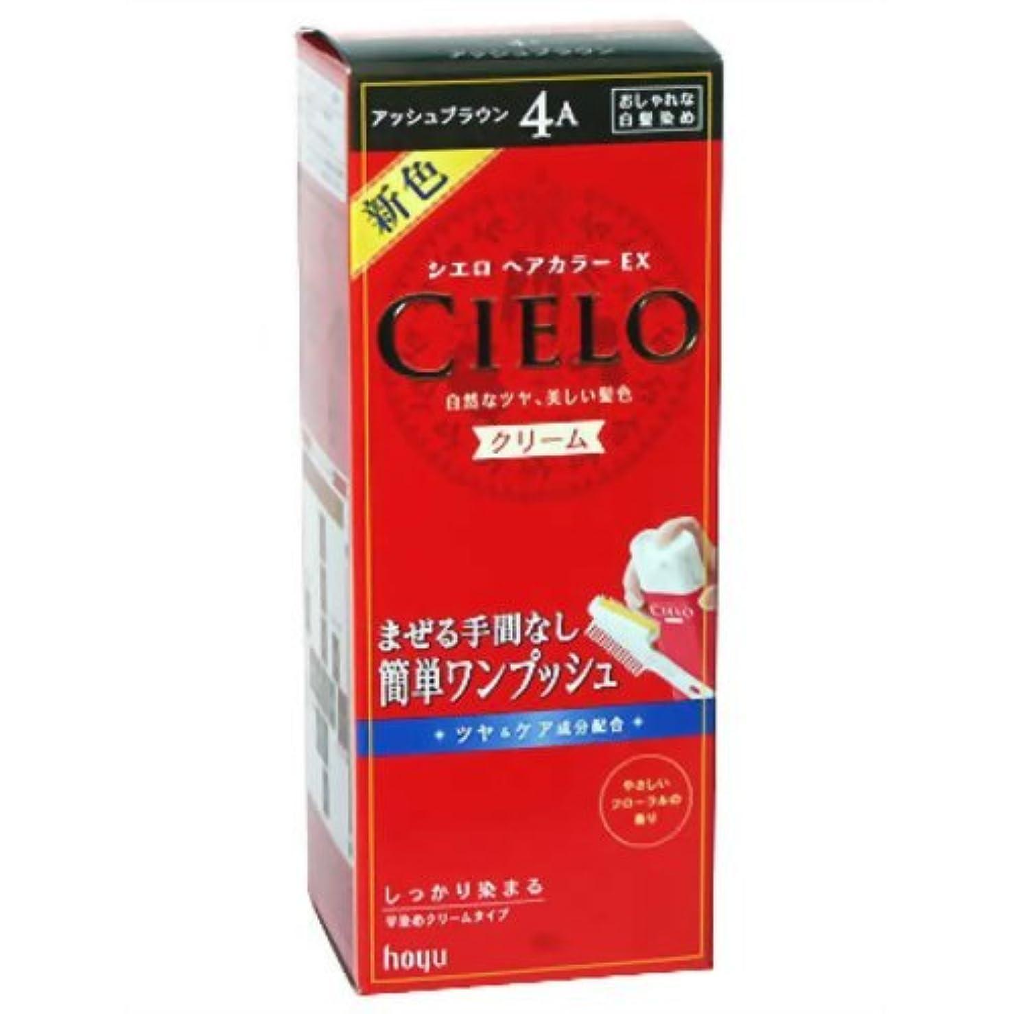 フリル炭素束ねるシエロ ヘアカラ-EX クリ-ム 4A アッシュブラウン