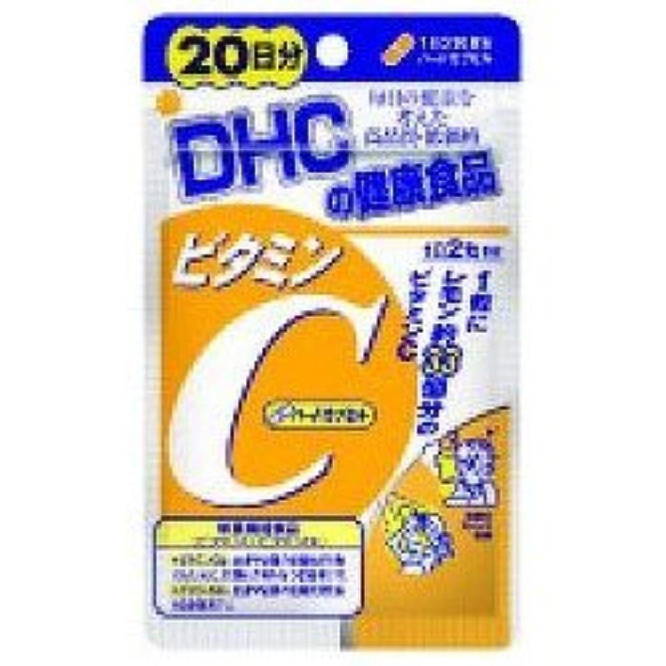 【DHC】ビタミンCハードカプセル 20日分 (40粒) ×20個セット