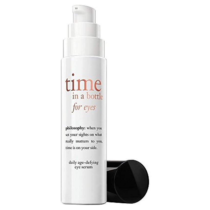 不安定人気の耕すボトルアイクリーム15ミリリットルで哲学時間 (Philosophy) - Philosophy Time in a Bottle Eye Cream 15ml [並行輸入品]