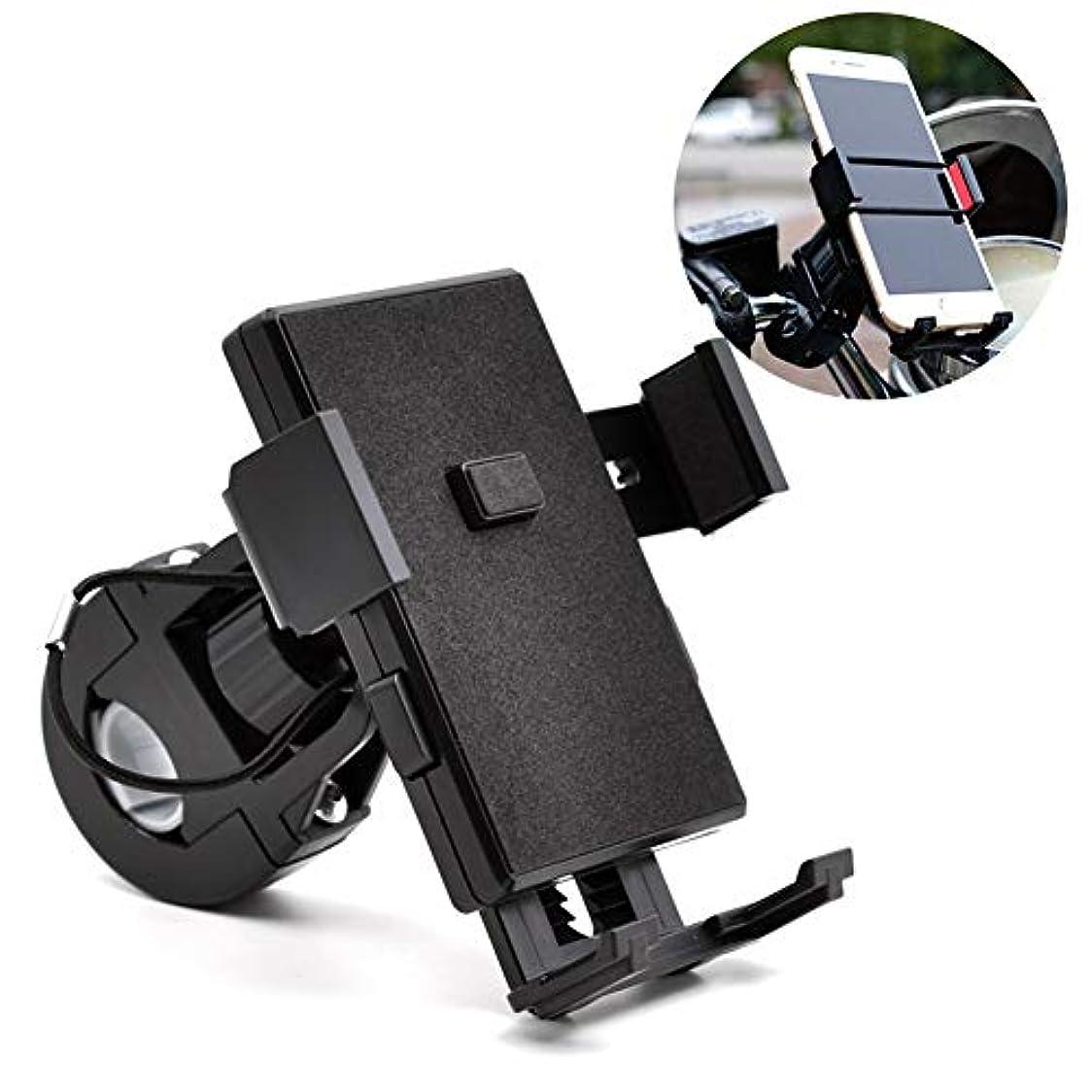 後退する提出する選択するLITINGFC-自転車スマホ ホルダー 自転車電話ホルダー,バイクの電話ホルダー360度回転持ち帰り携帯電話のナビゲーションブラケット耐震性、2色、2つのスタイル (Color : Black)