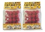 モクモク玉(煙幕花火・農業用) 20玉入x2袋セット (モグラよけ)