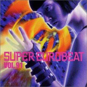 スーパー・ユーロビート Vol.91