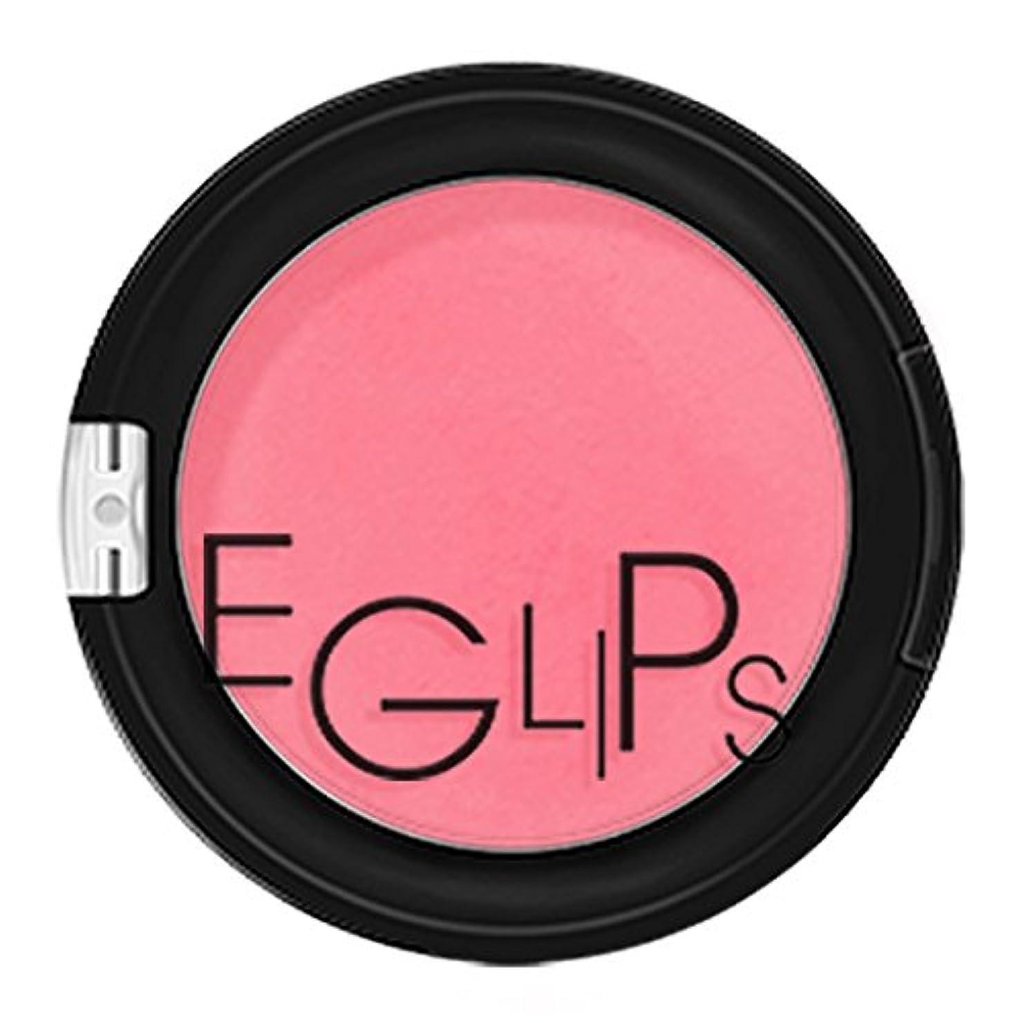ストレージストレージ大学院EGLIPS(イーグリップス)アップルフィットブラッシャー 02 セクシーローズ 4g