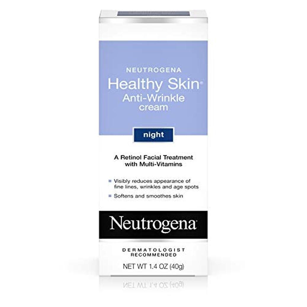 小間コロニースキルNeutrogena healthy skin anti wrinkle cream, original formula - 1.4 oz (並行輸入品)