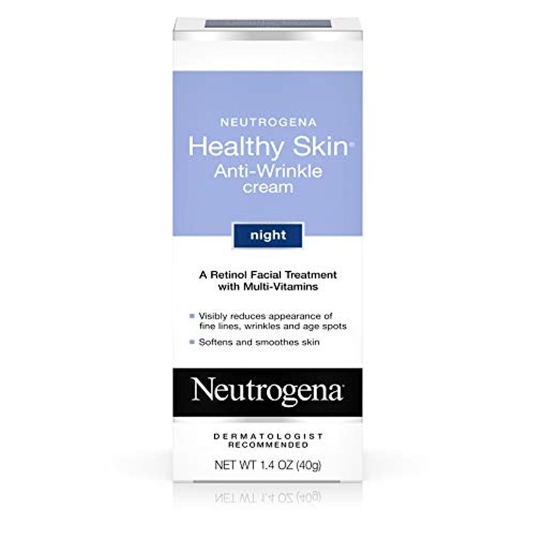 ラベル締めるコーンNeutrogena healthy skin anti wrinkle cream, original formula - 1.4 oz (並行輸入品)