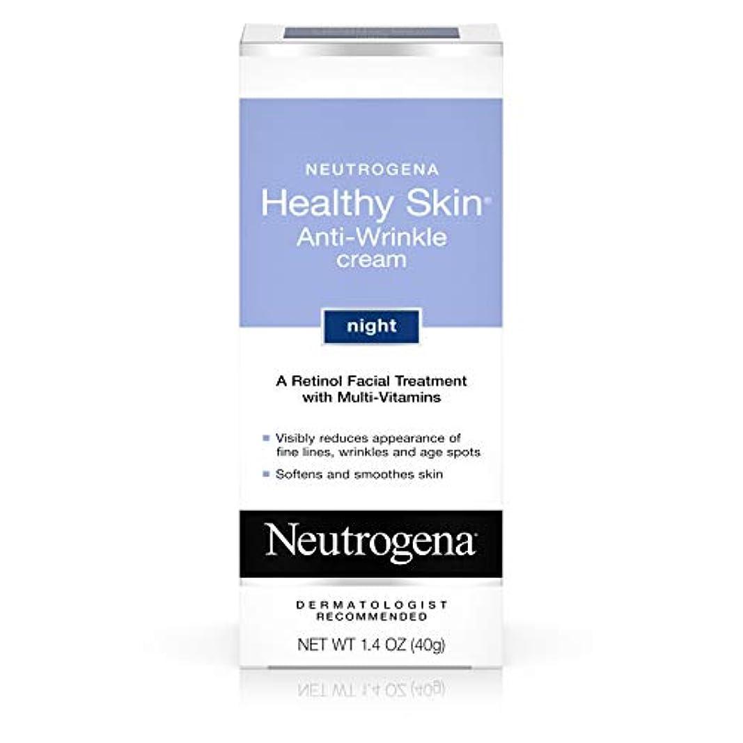 チャンバーうつシンポジウムNeutrogena healthy skin anti wrinkle cream, original formula - 1.4 oz (並行輸入品)