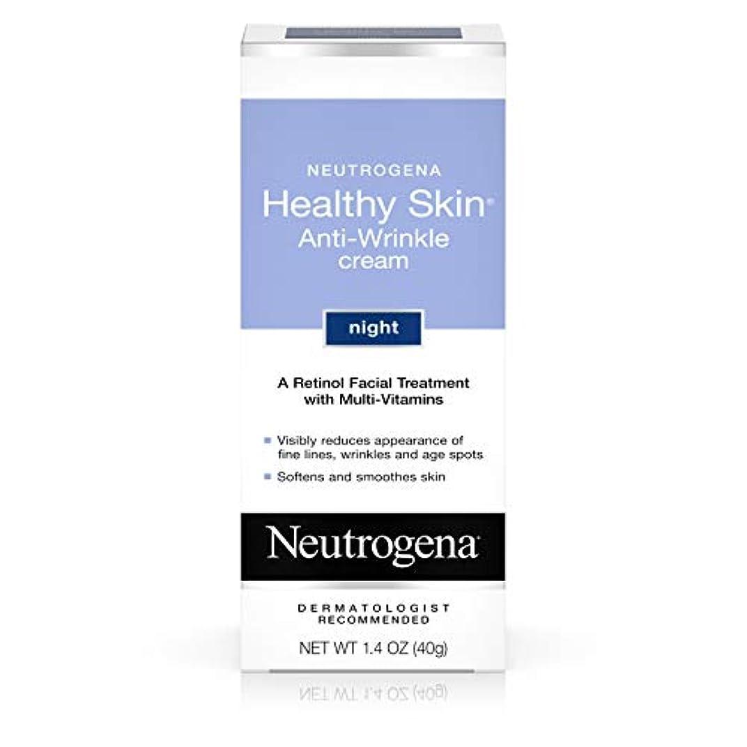 アルコーブ晩餐普遍的なNeutrogena healthy skin anti wrinkle cream, original formula - 1.4 oz (並行輸入品)