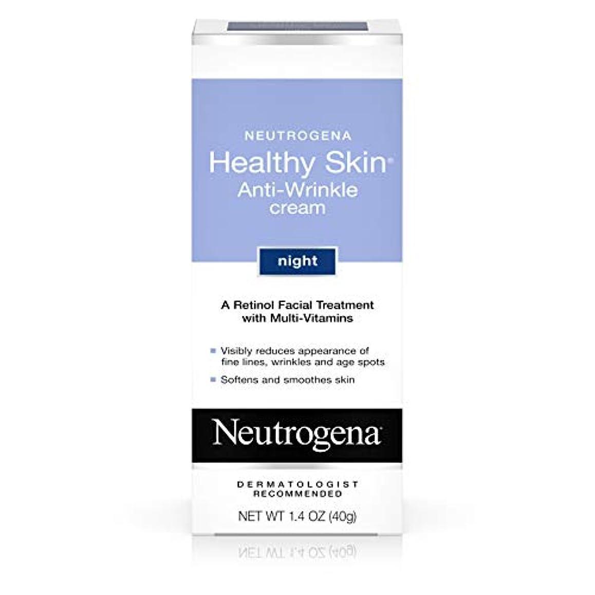 鏡すずめスペイン語Neutrogena healthy skin anti wrinkle cream, original formula - 1.4 oz (並行輸入品)