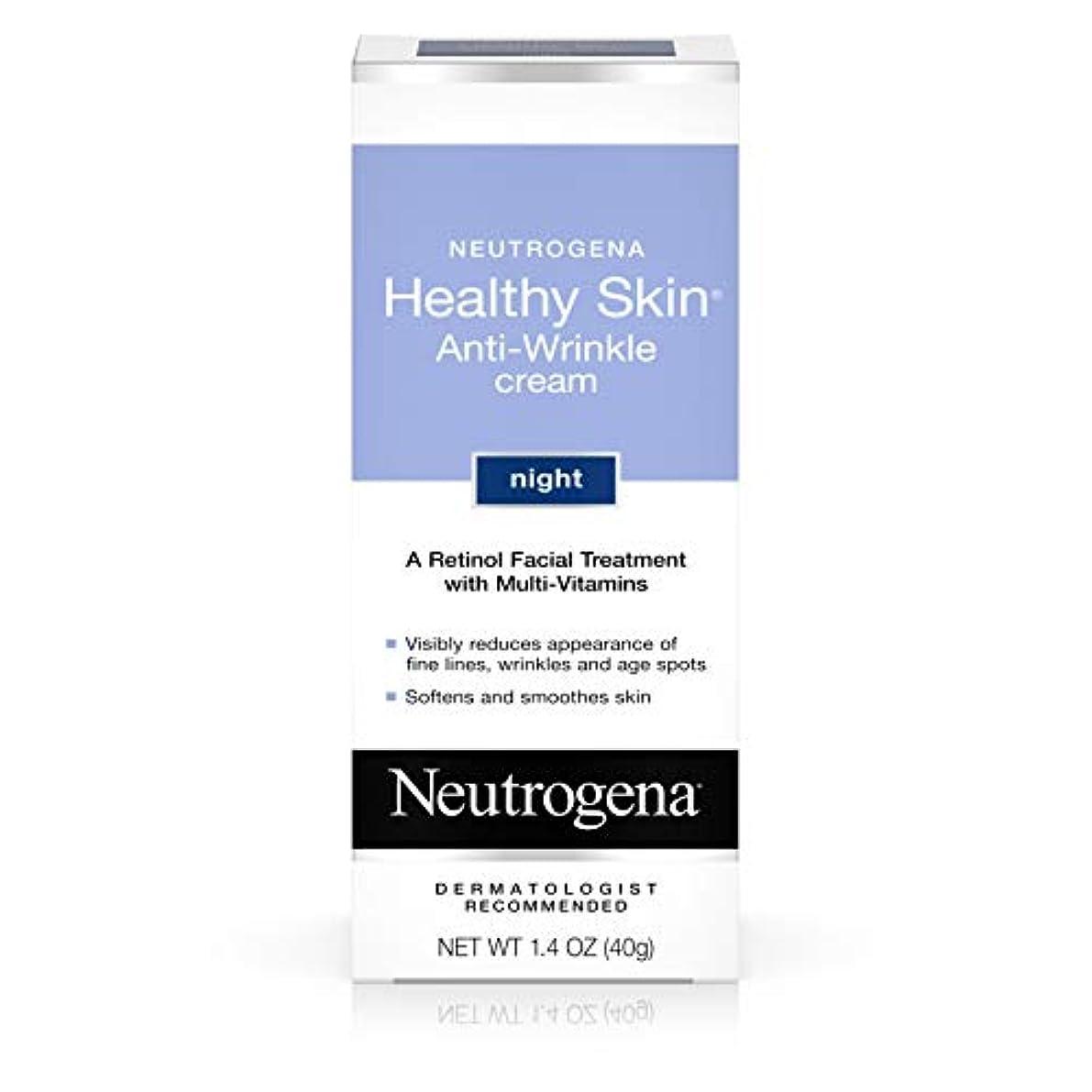 壊す受取人おばさんNeutrogena healthy skin anti wrinkle cream, original formula - 1.4 oz (並行輸入品)