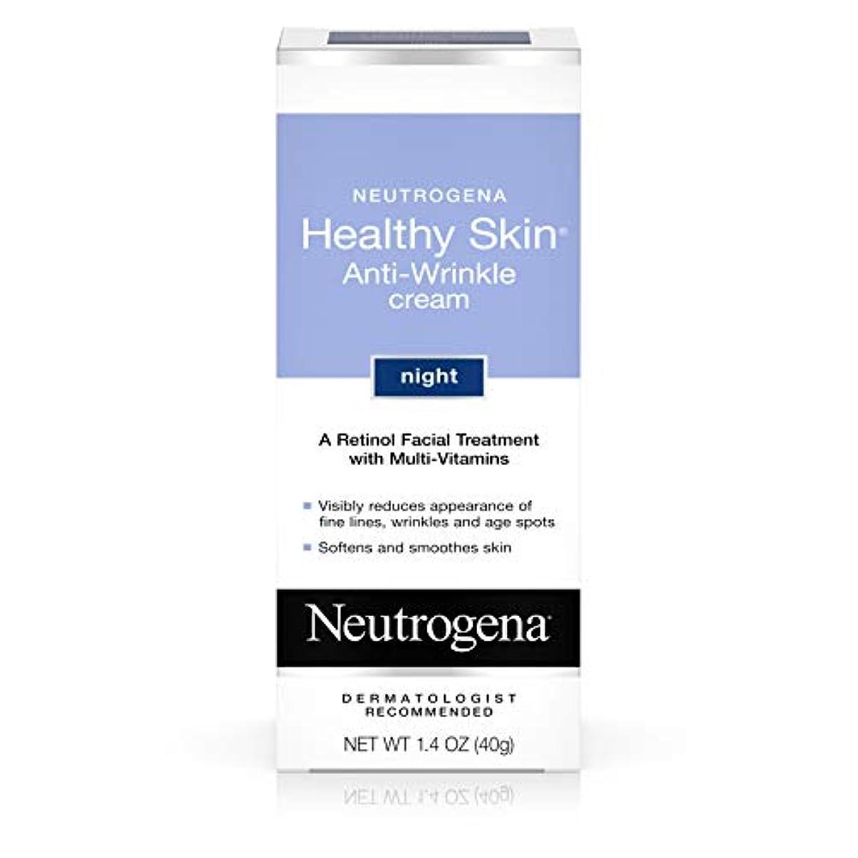 スマッシュどれかライラックNeutrogena healthy skin anti wrinkle cream, original formula - 1.4 oz (並行輸入品)