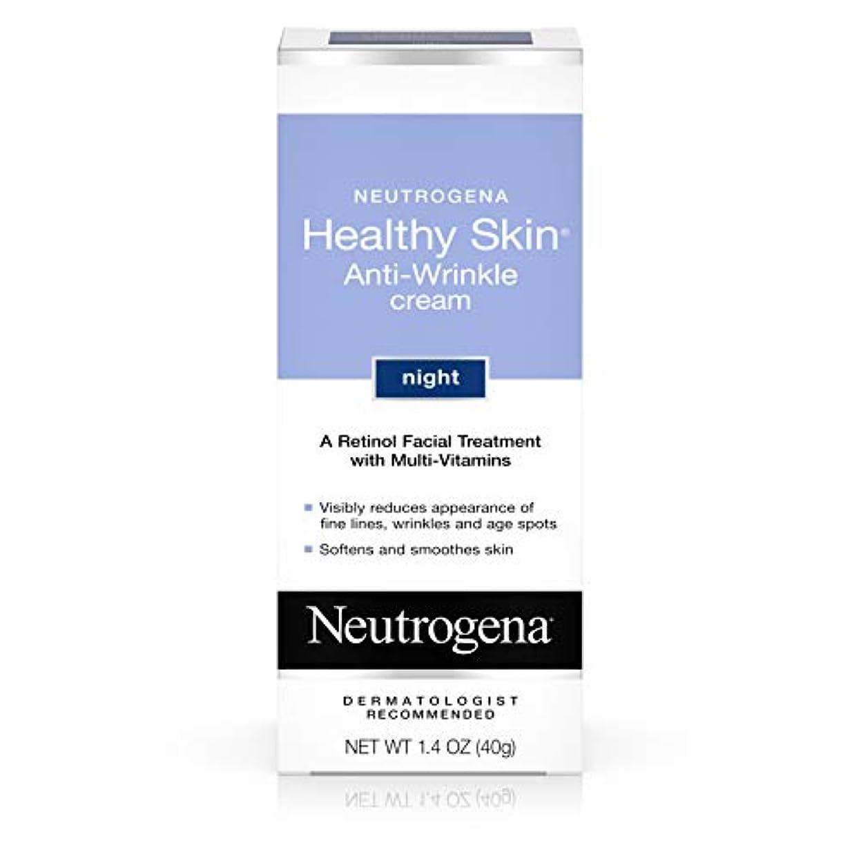 カスケードフロー立法Neutrogena healthy skin anti wrinkle cream, original formula - 1.4 oz (並行輸入品)