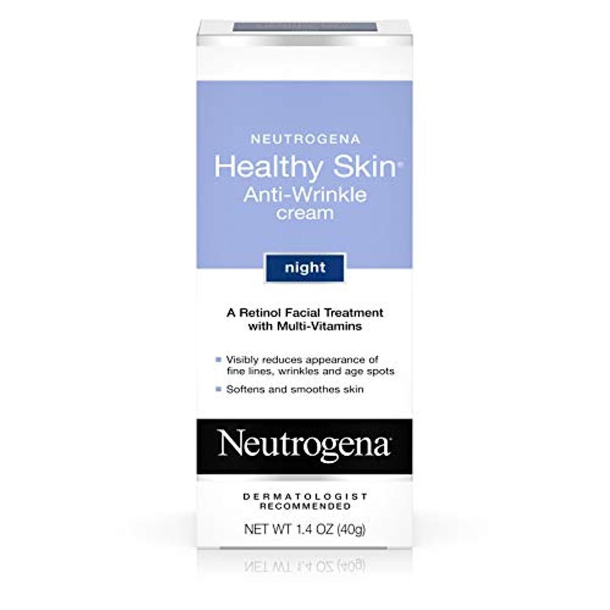 扇動遮る一回Neutrogena healthy skin anti wrinkle cream, original formula - 1.4 oz (並行輸入品)