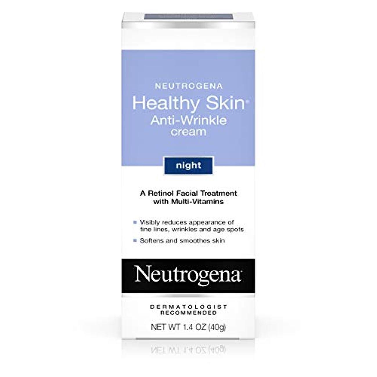 考古学する必要がある雷雨Neutrogena healthy skin anti wrinkle cream, original formula - 1.4 oz (並行輸入品)