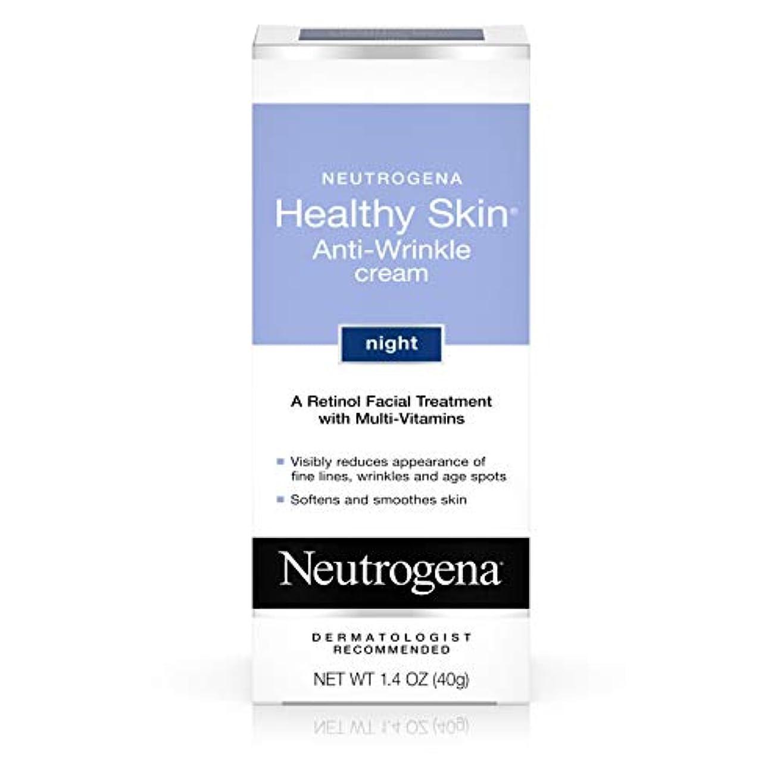 彼女のほぼ変わるNeutrogena healthy skin anti wrinkle cream, original formula - 1.4 oz (並行輸入品)