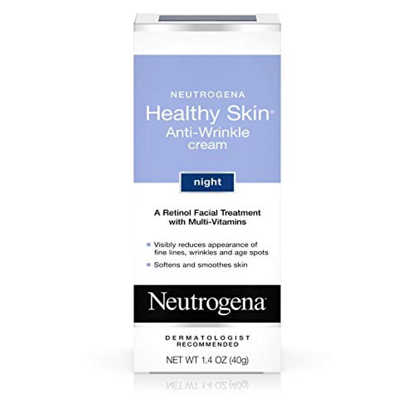 同時ルート一掃するNeutrogena healthy skin anti wrinkle cream, original formula - 1.4 oz (並行輸入品)