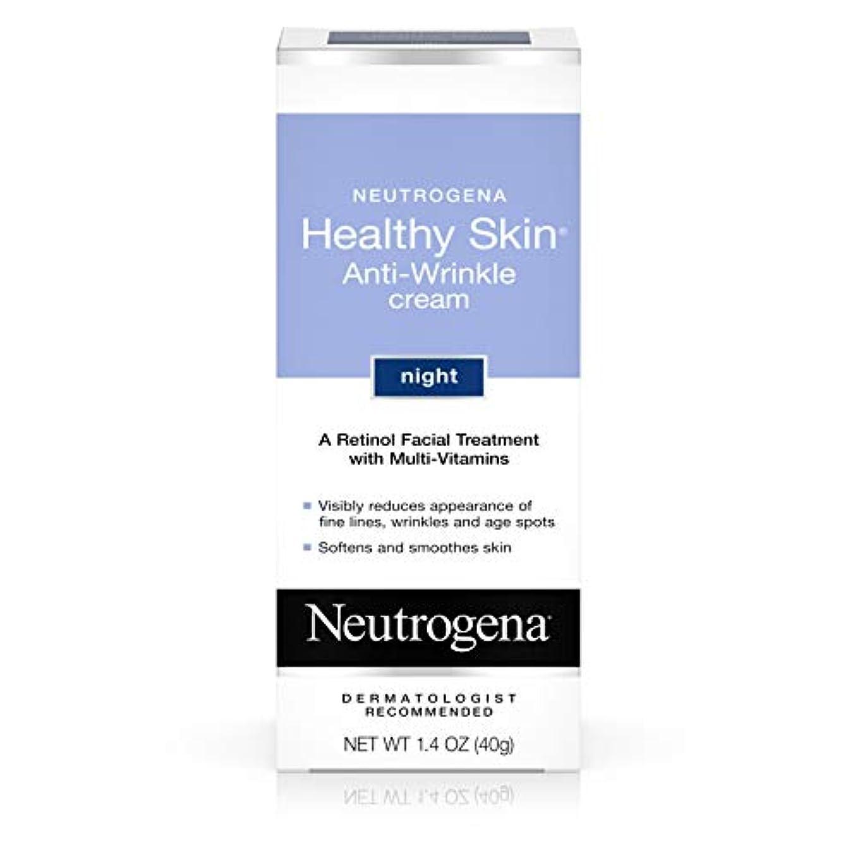 見える繰り返す怒りNeutrogena healthy skin anti wrinkle cream, original formula - 1.4 oz (並行輸入品)