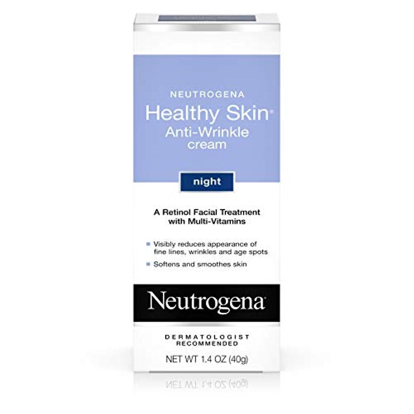 地平線ベアリング当社Neutrogena healthy skin anti wrinkle cream, original formula - 1.4 oz (並行輸入品)
