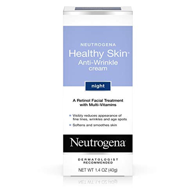 チップ単に比べるNeutrogena healthy skin anti wrinkle cream, original formula - 1.4 oz (並行輸入品)