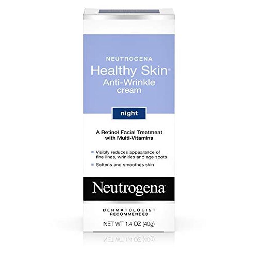 錆び平和な最小化するNeutrogena healthy skin anti wrinkle cream, original formula - 1.4 oz (並行輸入品)