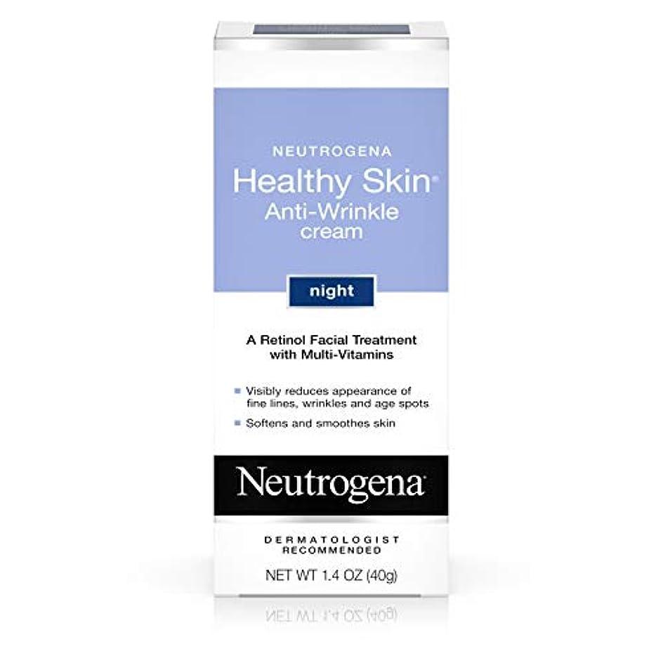 受け皿成功する冷酷なNeutrogena healthy skin anti wrinkle cream, original formula - 1.4 oz (並行輸入品)