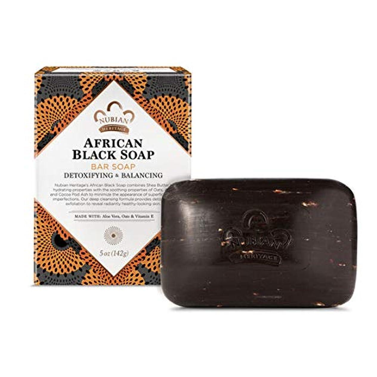 ハンディキャップ海外で変形ヌビアン ヘリテージ アフリカン ブラック ソープ 141g 並行輸入品 [並行輸入品]