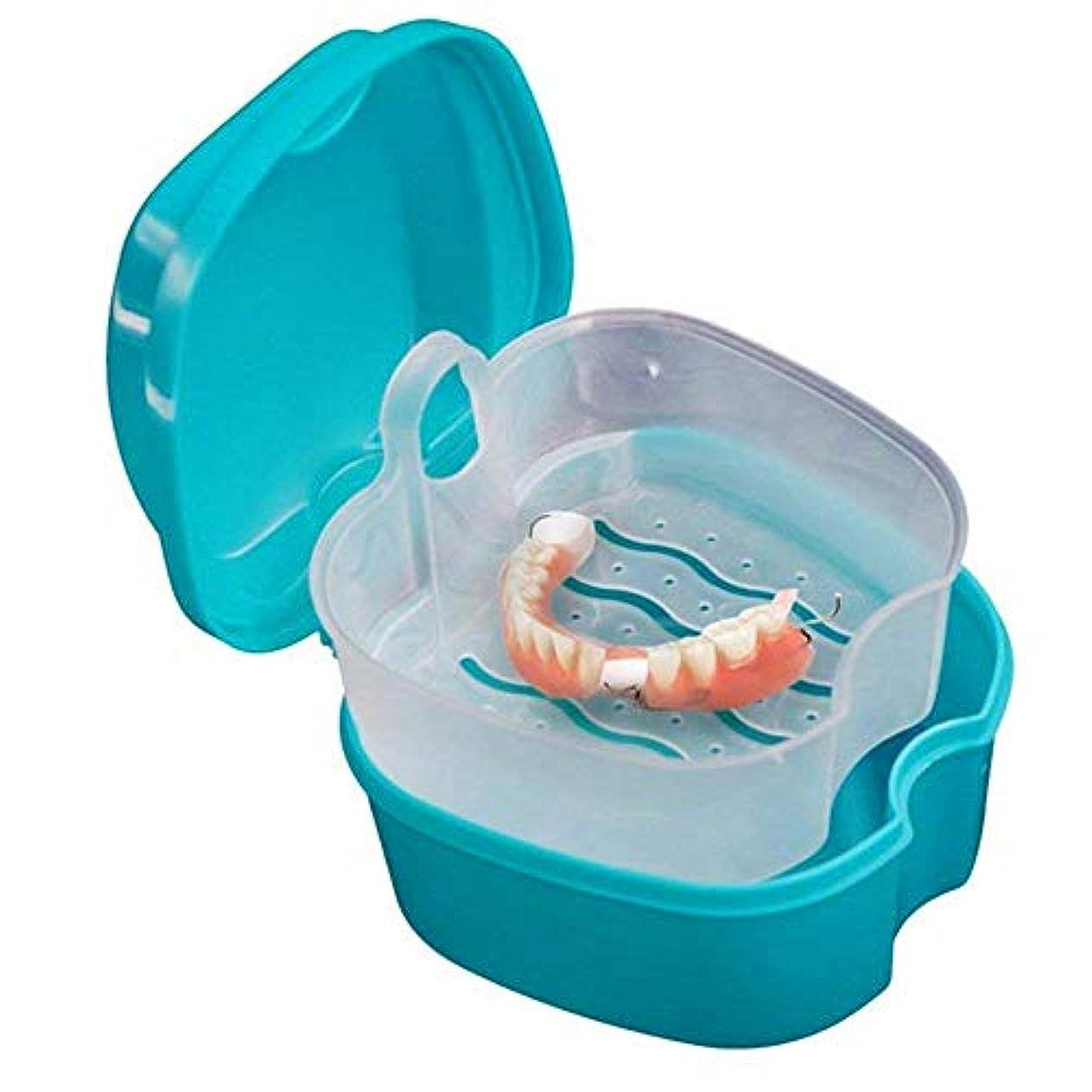 二度暫定トレーダーCoiTek 入れ歯ケース 義歯ケース 携帯 家庭旅行用 ストレーナー付き ブルー