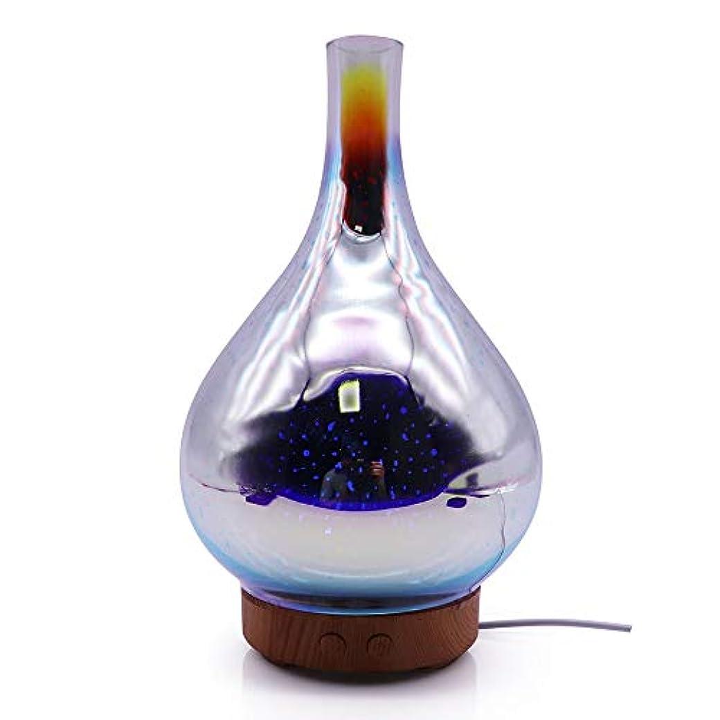 霧ミスペンド官僚カラフルなアロマディフューザー3D LEDグラデーション加湿器エッセンシャルオイルアロマセラピーピューリファイヤーナイトライト