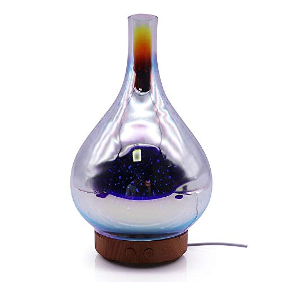 内なる複雑でない研磨剤カラフルなアロマディフューザー3D LEDグラデーション加湿器エッセンシャルオイルアロマセラピーピューリファイヤーナイトライト