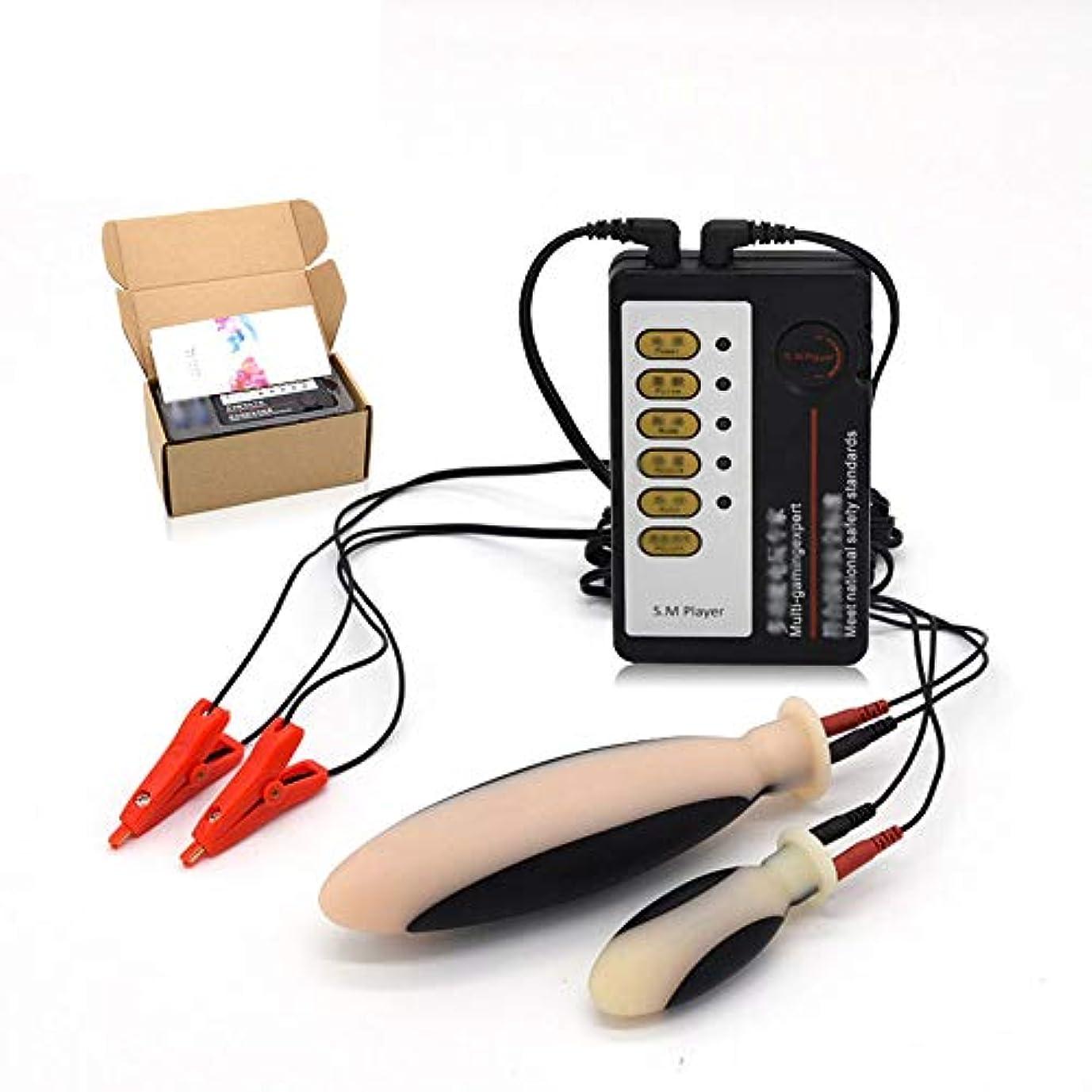 満州キャスト教え放電マッサージ器、電気筋肉マッサージ、複数の速度と振動パターンでリラックスできるマッサージのための体力機器