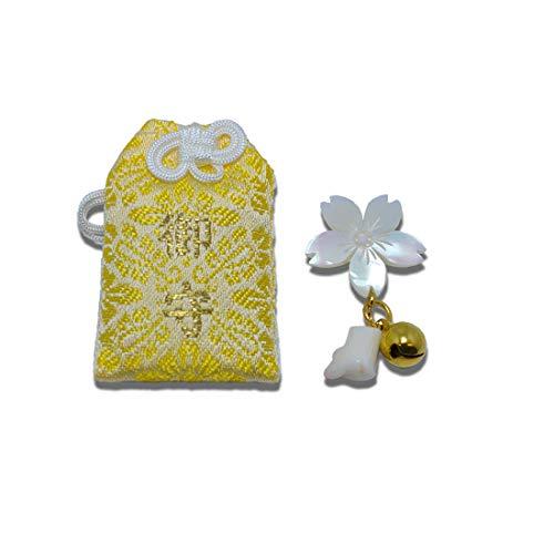 【桜咲く!】 さくら 夜光貝 お守り 袋 黄色