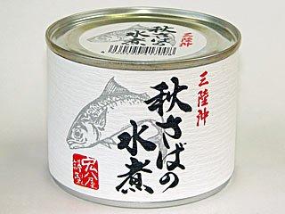 宏八屋 秋さばの水煮缶 185g
