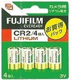 FUJIFILM カメラ用リチウム電池 CR2 4B